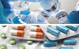 Симптомы и лечение сальпингита острой и хронической формы