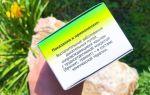 Грудной сбор от кашля: инструкция по применению и полезные свойства