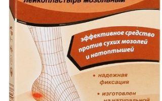 Карандаш от бородавок: состав, механизм действия и правила применения
