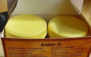 Алфит 9 мастопатийный: инструкция по применению препарата