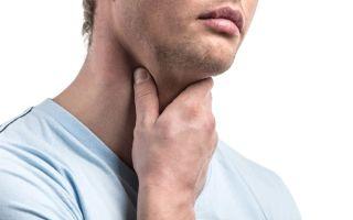 Папилломатоз гортани: симптомы и методы лечения заболевания