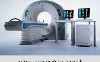 Кому показано проведение компьютерной томографии позвоночника