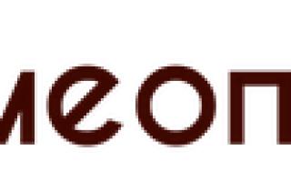 Гомеопатия от кашля: список препаратов с учетом разных симптомов