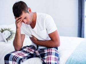 Папилломы в желудке: причины появления и методы лечения наростов