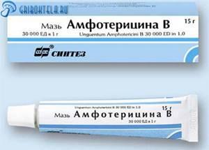 Симптомы гистоплазмоза и методы лечения грибкового заболевания