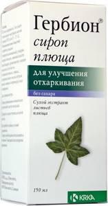 Гербион сироп от кашля с плющом: основные сведения о препарате