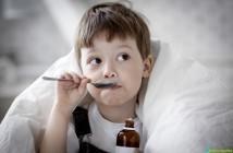 Как облегчить кашель у ребенка ночью подручными средствами