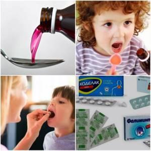 Кашель при аденоидах у детей: лечение консервативными методами