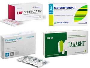 Антибиотики от геморроя и простатита вакцина стафилококковая при простатите