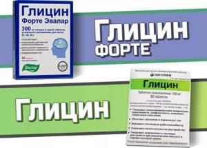 Глицин и простатит: правила использования и эффект от применения