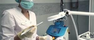 Бородавки на влагалище: диагностика и лечение новообразований