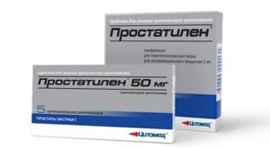 Противовоспалительные препараты: использование при простатите