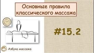 Профессиональный массаж простаты: техника выполнения процедуры