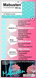 Фиброзно кистозная мастопатия: клиника и методы лечения патологии