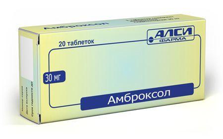 Бронхиальный кашель: лечение препаратами и основные симптомы