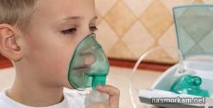 Почему ребенок кашляет без остановки и как ему можно помочь