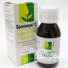 Пастилки от кашля Бронхикум: инструкция по применению препарата