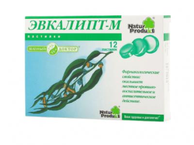 Выбираем эффективные лечебные леденцы от кашля и боли в горле