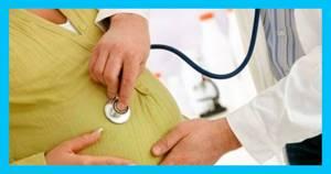 Можно ли забеременеть при ВПЧ: сложности и меры предосторожности