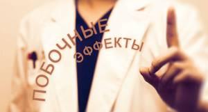 Гель Прожестожель: эффективное средство для лечения мастопатии