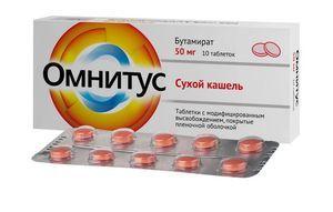 Сироп от кашля Омнитус: инструкция по применения препарата