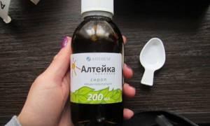 Что пить от кашля: выбираем подходящие препараты с травами
