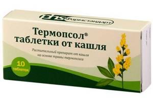 Термопсол таблетки от кашля: инструкция по применению препарата