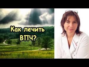 Профилактика ВПЧ: эффективные способы не заразиться вирусом