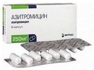 Азитромицин при простатите: свойства и показания к приему