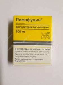 Симптомы дисбактериоза влагалища и методы лечения нарушения
