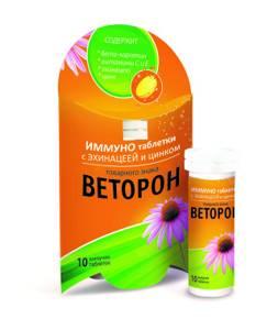 Витамины: применение при лечении мастопатии фиброзно кистозной
