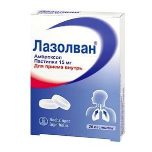 Какие леденцы от кашля можно использовать при беременности