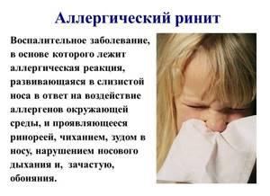 Кашель на улице: можно ли ходить гулять с больным ребенком