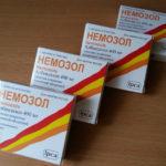 Симптомы аскаридоза и методы лечения глистной инвазии кишечника