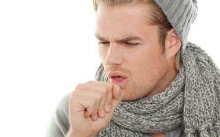 Как устранить сухой кашель у взрослых и детей быстро и легко