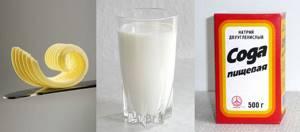 Молоко с луком от кашля: эффективный рецепт народной медицины
