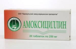Лекарства от фиброзно кистозной мастопатии: разновидности средств