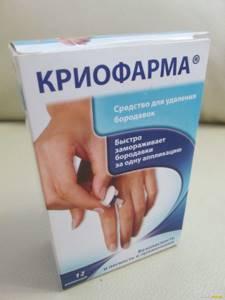 Может ли использоваться для удаления бородавок Криофарма