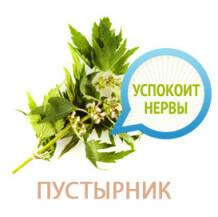 АлкоБарьер: доступное и высокоэффективное средство от алкоголизма