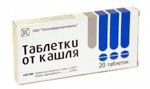 Таблетки от кашля: инструкция по применению препарата и дозировки