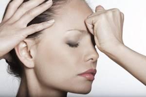 Как принимать Аевит при мастопатии: дозы и противопоказания