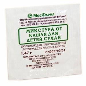 Сухая микстура от кашля: форма выпуска и особенности применения