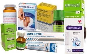 Средство от бородавок: какой вариант препараты нужно выбрать для лечения