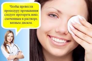 Симптомы бактериального конъюнктивита и методы лечения патологии