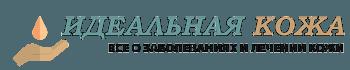 Виферон от бородавок: способ применения и противопоказания