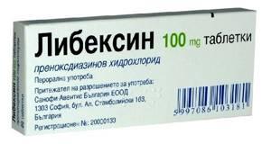 Противокашлевые препараты при сухом кашле: разновидности и действие