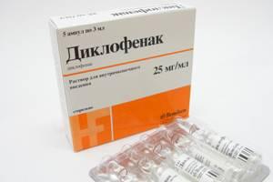 Таблетки от простатита: наиболее широко применяемые препараты