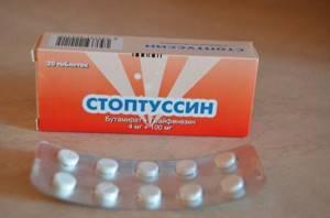 От какого кашля врачи рекомендуют принимать Стоптуссин Фито
