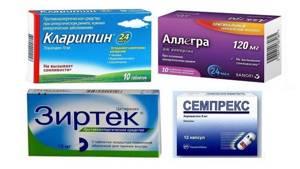 Неотложная помощь при отеке Квинке и профилактика заболевания