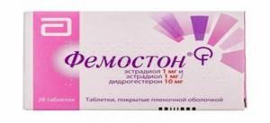 Степени гипоплазии матки и методики диагностики заболевания